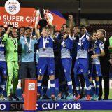 Inaugural Super Cup